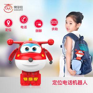 Odola Ledi trẻ em điện thoại thông minh Robot định vị biến dạng đồ chơi siêu Pan Boy Boy Girl Lễ