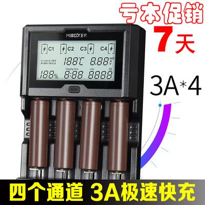 无线键盘鼠标套装19!电动鼻毛修剪器6.9!空调挡风板9.9!充气式护颈缓解治疗仪19!