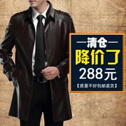Giải phóng mặt bằng cộng với nhung da người đàn ông da áo khoác da nam phần dài da áo gió áo khoác da của nam giới trung niên áo khoác da