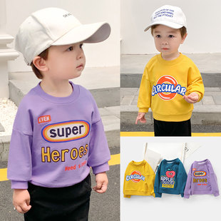 Baby sweater spring new spring and autumn infant baby children's clothing Korean version 1 year old boy tide foreign child X1342
