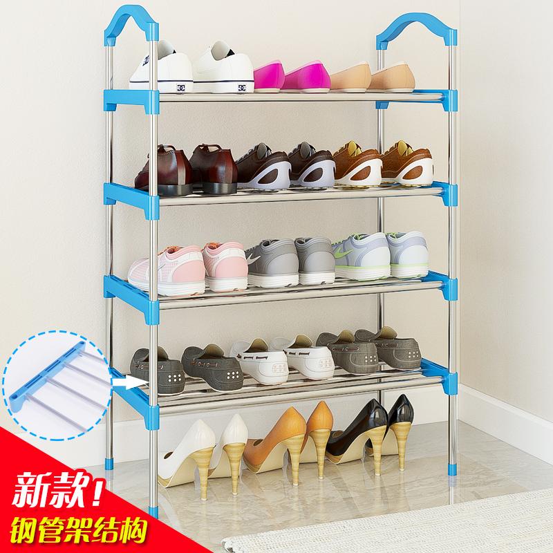 Lưu trữ sàn tủ kệ tháo gỡ các mặt hàng phân loại cửa hàng quần áo cửa phòng khách cài đặt ban công đơn giản giá giày trong nhà