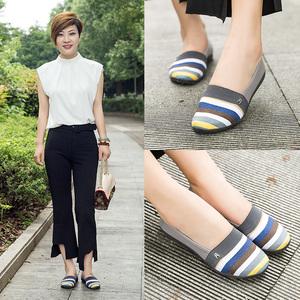 Mùa xuân và mùa thu mới Bắc Kinh giày thấp để giúp phẳng giày thường giày vải thoáng khí một bàn đạp lười biếng phụ nữ mang thai giày đơn