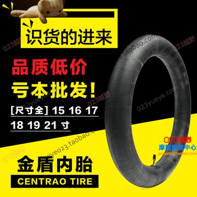 金盾正品摩托车内胎110/120/90/100-16/18 80/100-19 21内胎 内袋