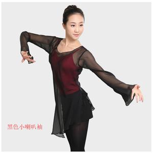 Cổ điển mới khiêu vũ thực hành quần áo thể dục nhịp điệu thể dục dụng cụ áo khiêu vũ gạc Hantang khiêu vũ nữ dành cho người lớn trang phục