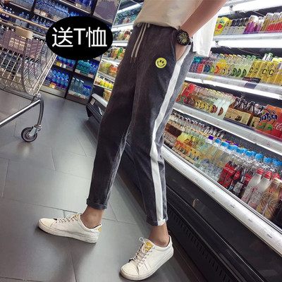 Quần nam Hàn Quốc phiên bản của xu hướng chín quần mỏng thường quần harem lỏng chân sinh viên mùa thu hoang dã bó sát Quần Harem