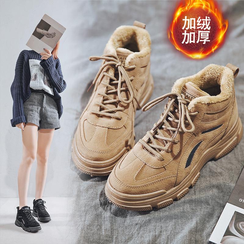 2019冬季款韩版时尚反光加绒马丁靴女保暖棉鞋中高靴平底百搭靴子