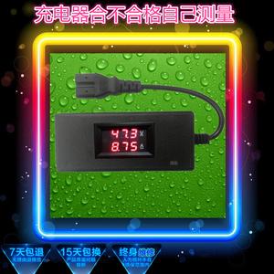Pin xe điện sạc detector bốn thông số đo điện áp và hiện tại công cụ bảo trì hiển thị kỹ thuật số detector