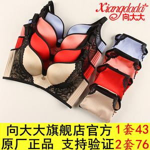 Đến cửa hàng đồ lót lớn hàng đầu chính thức xác thực thu thập vú để nhận được một cặp dày dày nhỏ ngực không có vòng thép bộ áo ngực