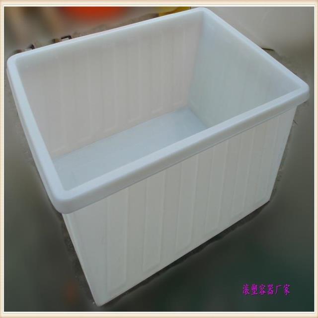 [Thùng nhựa quay] 1,5 tấn hộp lưu trữ phụ tùng 1500 lít rau ướp thùng 1,5T hộp lớn không che - Thiết bị nước / Bình chứa nước
