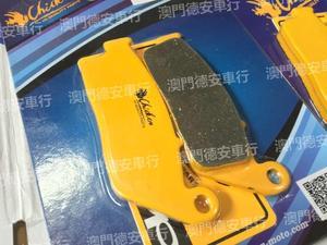 Đài loan gà thương hiệu Yamaha 3 thế hệ của ba thế hệ trận chiến mới Gốc ban đầu caliper phía trước má phanh má phanh
