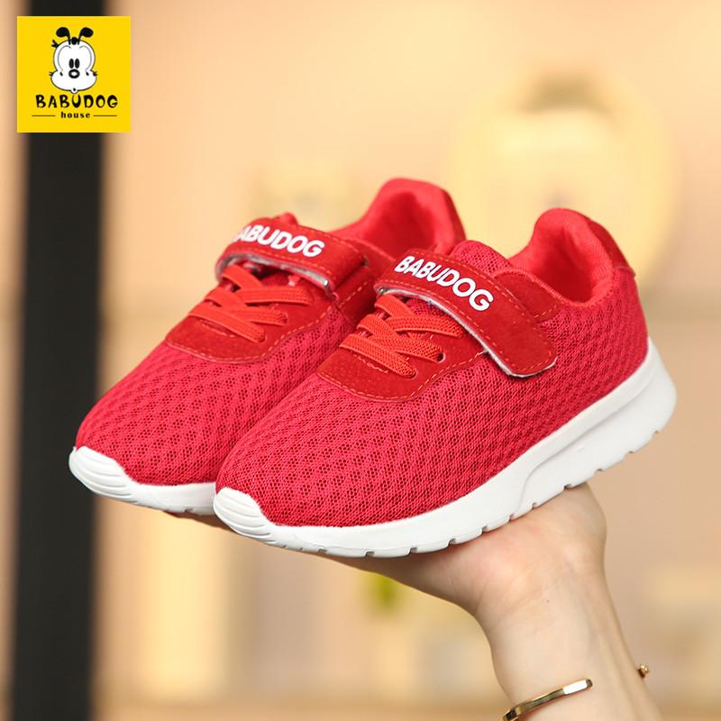 【专柜正品BABUDOG巴布狗童鞋】中童跑步鞋男童运动鞋女童运动鞋