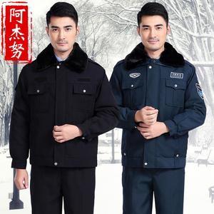 Dịch vụ an ninh mùa đông dày coat cotton an ninh áo khoác nam đa mục đích quần áo mùa đông duty dịch vụ mùa đông làm việc quần áo quần áo cotton