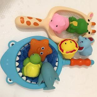 宝宝洗澡玩具儿童益智捞鱼网捞玩具
