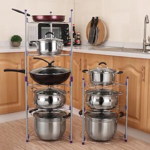 放锅架子不锈钢厨房用品三层置物架