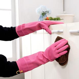 韩国进口橡胶家务手套刷碗乳胶手套洗碗手套