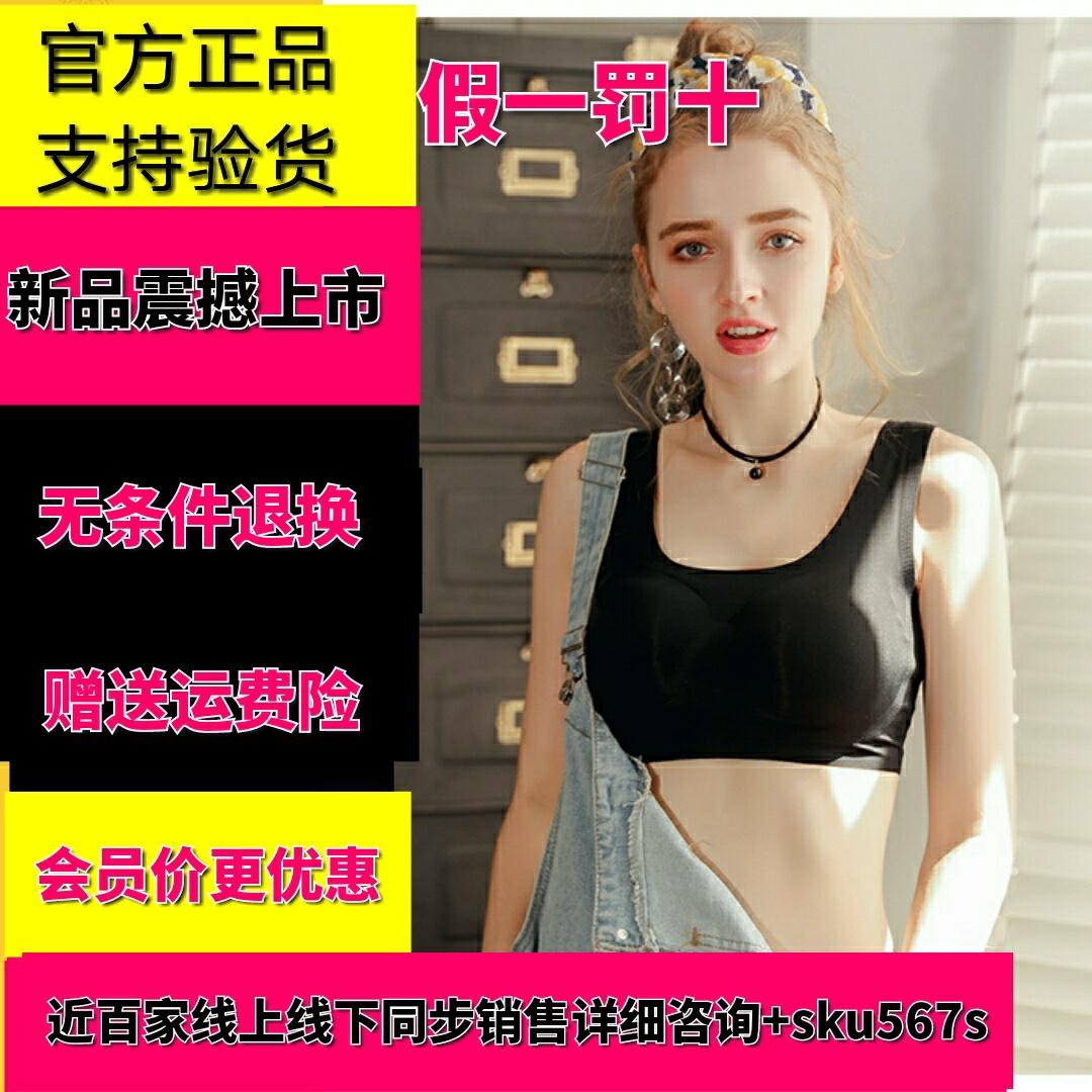 Không có vòng thép tập hợp áo ngực thoải mái mỏng D378 Amera lượng tử áo ngực oxy liền mạch vest thể thao đồ lót