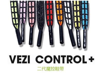 Giới hạn thời gian đặc biệt cung cấp VEZI CONTROL + kiểm soát ma thuật giày bóng đá ren chống trượt ma sát dải