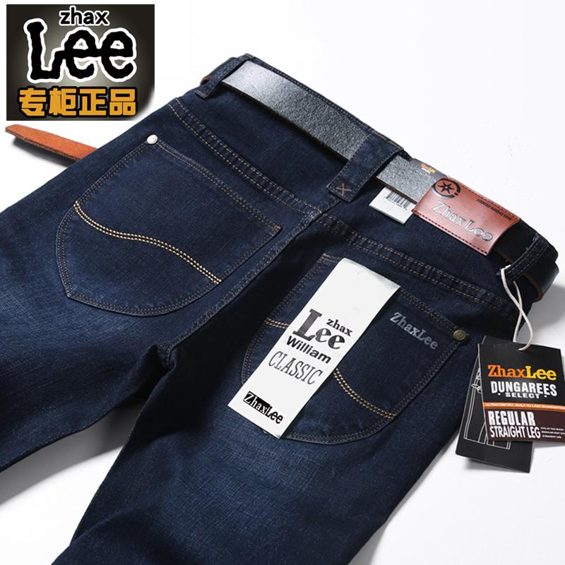 牛仔裤男直筒裤商务休闲裤宽松大码弹力