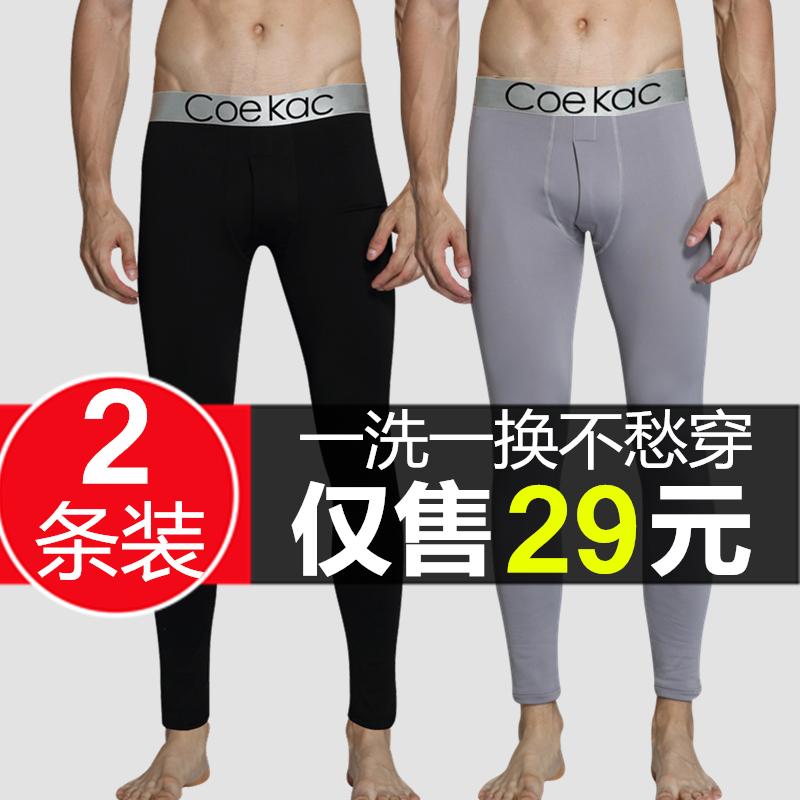 2 nạp quần mùa thu của nam giới mảnh duy nhất xà cạp chặt chẽ thanh niên quần dài dòng quần quần ấm cộng với nhung phần mỏng