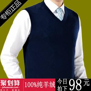 Mùa thu và mùa đông mới trung niên của nam giới cashmere vest len vest V-Cổ kích thước lớn trung niên vest áo len áo len
