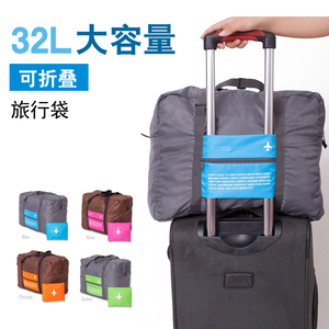 Gấp túi du lịch quần áo túi du lịch xách tay xe đẩy túi túi xách hành lý lưu trữ túi trường hợp xe đẩy bánh xe phổ