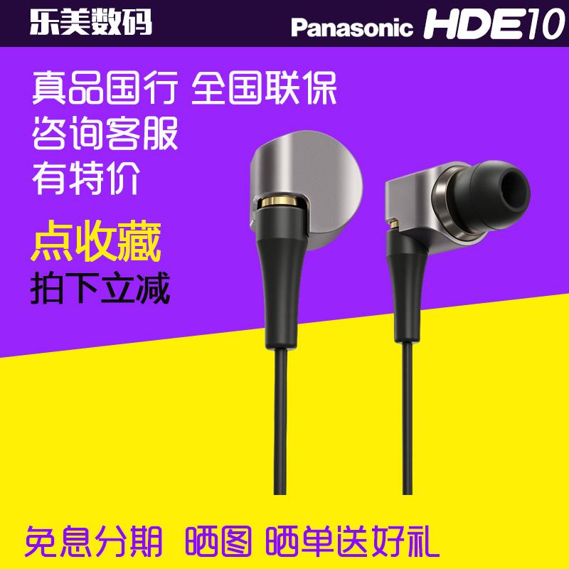 PANASONIC   Panasonic HDE10 HI-RES in-ear headset hifi music sports phone  headset 636c375211