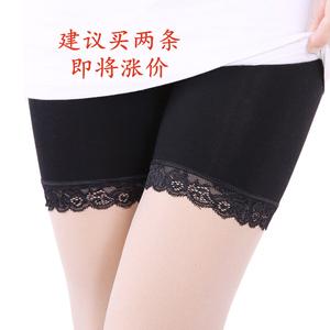 Bán buôn băng lụa quần an toàn cộng với phân bón xl chất béo mm3 điểm xà cạp mỏng không có dấu vết chống ánh sáng quần short mùa hè phụ nữ