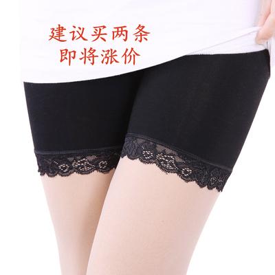 Bán buôn băng lụa quần an toàn cộng với phân bón xl chất béo mm3 điểm xà cạp mỏng không có dấu vết chống ánh sáng quần short mùa hè phụ nữ Quần tây thường