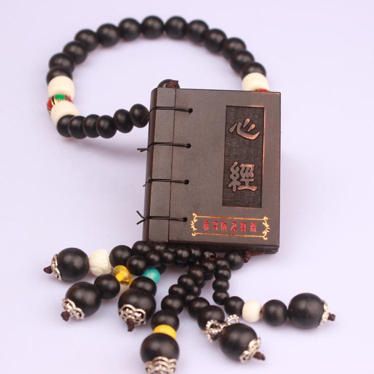Gỗ rắn, tôn giáo cung cấp, cuốn sách, treo xe, tim, từ bi, mặt dây chuyền, vệ sĩ, xe mặt dây chuyền, may mắn