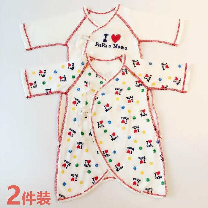 Sơ sinh mùa xuân và mùa hè bướm quần áo bé bông dính liền quần áo 2 miếng 0-3 tháng bé leo quần áo và vẫn còn quần áo