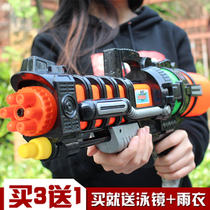 Trẻ em quá khổ súng nước đồ chơi bé áp lực cao bơm khẩu súng không khí dành cho người lớn súng nước cậu bé nước súng phun