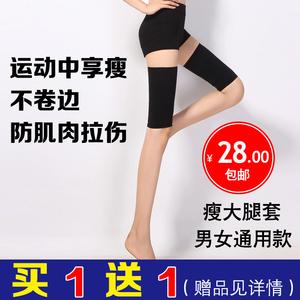 Ting Meizi chính hãng mỏng đùi đặt hình dạng vớ chân áp lực căng vớ bê bộ stovepipe vớ mùa xuân và mùa thu nam giới và phụ nữ
