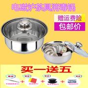 Bộ trà khử trùng nồi dày thép không gỉ trà rửa cảm ứng nồi đáy phẳng kung fu chén trà khử trùng nồi trà lễ phụ tùng