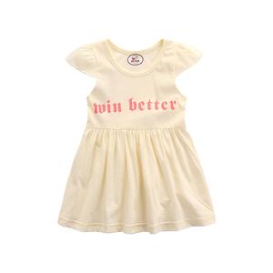 Wang bate bé mùa hè váy bông bé mùa hè đầm