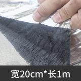 屋顶防水补漏材料SBS自粘隔热卷材胶带劵后6.9元起包邮