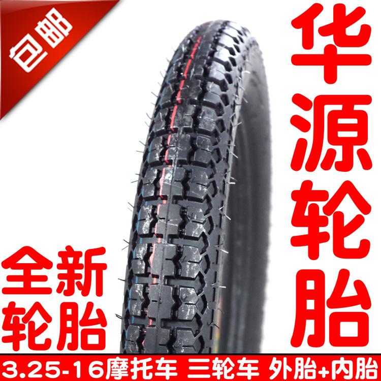 Lốp xe máy 325 3.25-16 xe điện ba bánh bên trong và bên ngoài lốp thương hiệu mới chính hãng lốp phía trước lốp xe phía sau