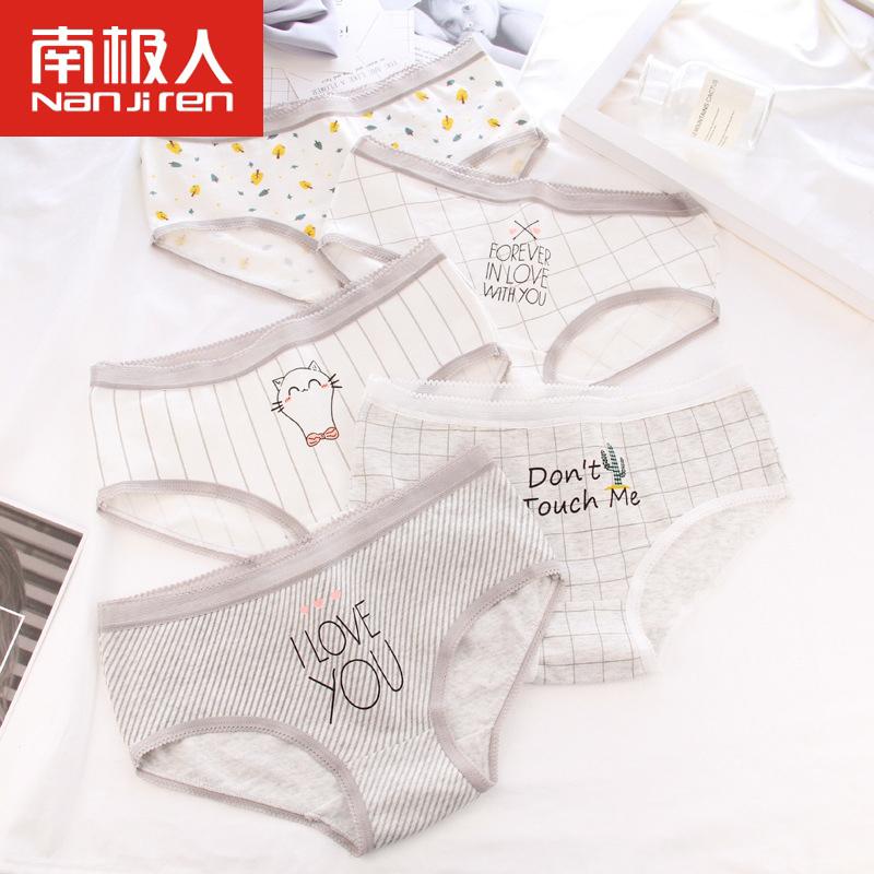 南极人内裤少女甜美性感日系舒适薄款透气蕾丝学生中腰三角底裤K