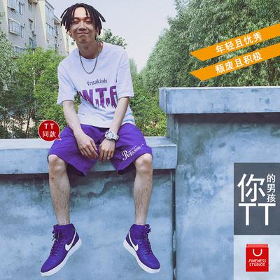 Cậu bé của bạn tt với quần hip hop hip-hop thể thao quần âu hiphop quần short nam triều thương hiệu lỏng đường phố
