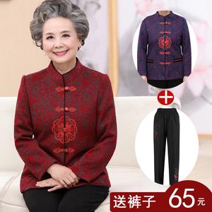 Phụ nữ trung niên của mùa thu quần áo nữ 60-70-80 tuổi bà ngoại mùa thu và mùa đông phù hợp với quần áo cũ bà mẹ dài tay áo khoác