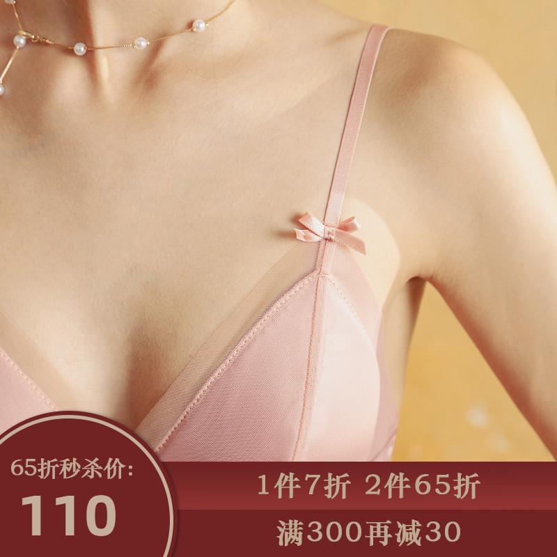 BOTHYOUNG ngực nhỏ gợi cảm mà không cần áo lót phụ nữ cài áo ngực siêu mỏng kiểu tam giác Pháp - Push Up Bras