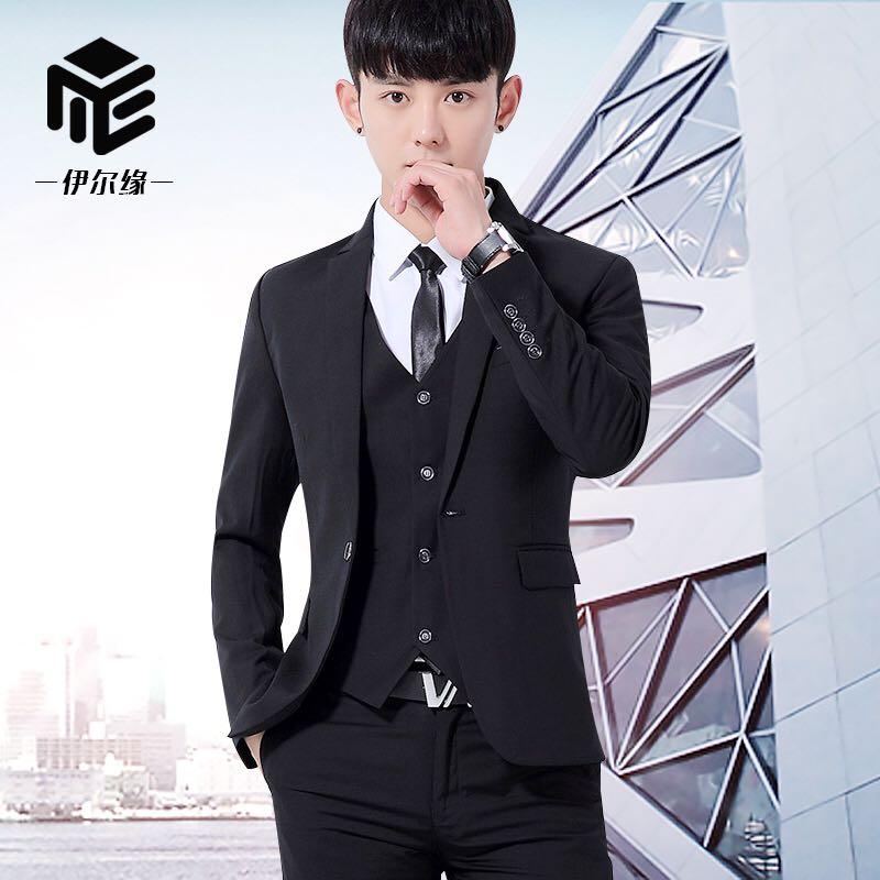 Phù hợp với nam giới phù hợp với thanh niên mùa hè phần mỏng Slim Hàn Quốc phiên bản của công việc công việc chuyên nghiệp ăn mặc kinh doanh ...