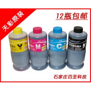 Máy ảnh bốn màu Tiancai SC750 760 mực gốc Máy in ảnh bốn ngày màu mực đặc biệt