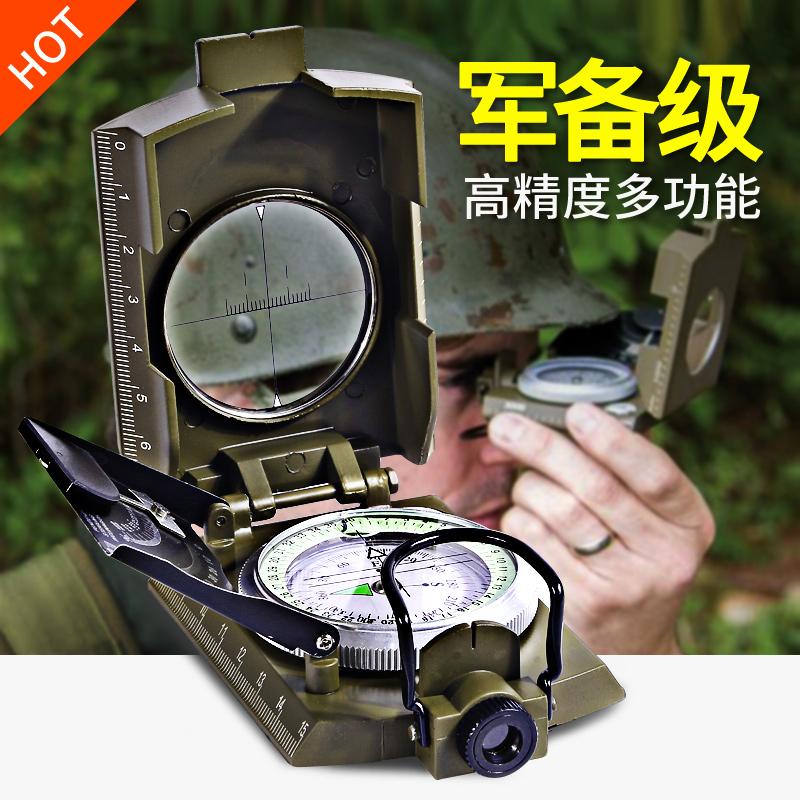 户外指南针专业高精度多功能学生定向测距防水军备夜光指北针罗盘
