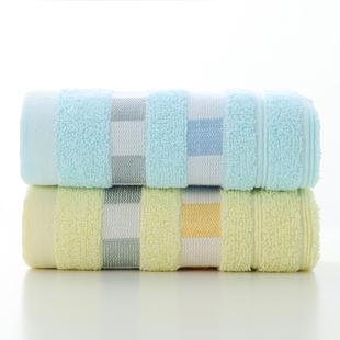 【2條裝】成人純棉洗臉毛巾
