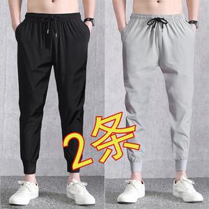 运动裤男冰丝宽松束脚夏季薄款超薄速干长裤跑步健身男士休闲裤子