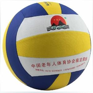 Đích thực cạnh tranh gas bóng chuyền tiêu chuẩn bóng chuyền hơi 7 trung niên bóng chuyền bóng chuyền ánh sáng bóng chuyền mềm không làm tổn thương tay