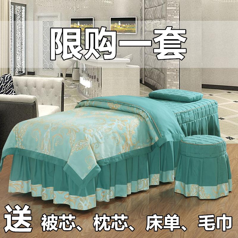 Bông đẹp trải giường bốn bộ cao cấp Châu Âu thẩm mỹ viện massage trị liệu đặc biệt trải giường bốn mùa phổ quát với lỗ