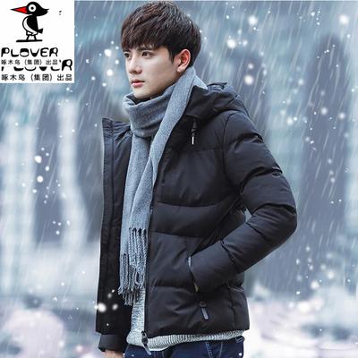 啄木鸟男士冬季新款韩版棉服