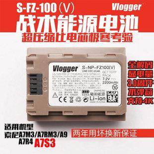 Тактический может источник NP-FZ100 V аккумулятор SONY sony ILCE-9 A9 слегка один A7R3A7 чэн культура крепки