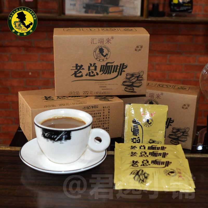 匯瑞來海南老總咖啡福山咖啡速溶272g